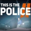 这是警察2手机版