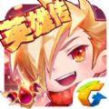 天天酷跑1.0.54.0英雄传官网最新版本下载 v1.0.56.0