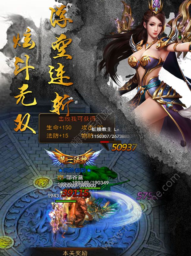 新王者霸业官方网站下载游戏图1: