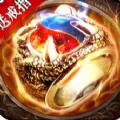 新版热血单机手游官方网站 v1.0