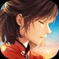 新御剑情缘游戏官方最新版 v1.8.8