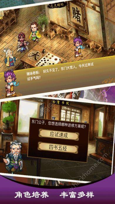 新水浒外传手游官方网站下载图1: