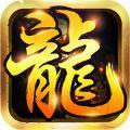 新水浒外传手游官方网站下载 v1.18