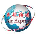 民航快递手机版app官方下载 v1.0.2