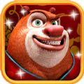 熊出没之丛林大战急速版游戏安卓下载 v9.0.1