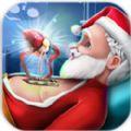 圣诞老人心脏手术游戏安卓版(Santa Heart Surgery) v1.2