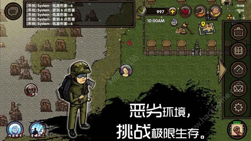 求生之旅生存沙盒游戏官网安卓版图3: