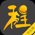 花无语课程表手机安卓版app下载 v1.0.2