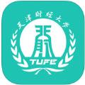 天财校园卡app手机版官方下载 v1.0.8
