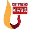 神鸟资讯官方app下载手机版 v1.0.1