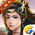 七雄争霸手游官网正版 v7.8.5