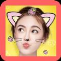 激萌女神相机软件手机版app下载 v1.2.2