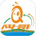 网哥购物app下载手机版 v1.9