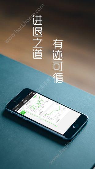 掌上优能学生端官方最新版app下载图1: