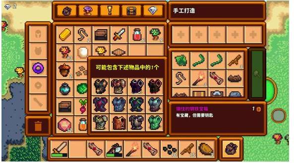 像素生存者3地狱宝箱怎么开 地狱宝箱开启方法介绍[多图]