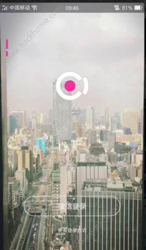 哈你相机app图3