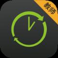 掌上优能教师端官方app手机版下载 v3.8.6