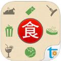日语单词速读苹果版手机app下载 v1.30