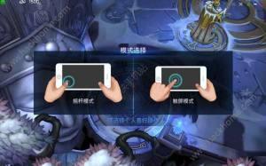西游侠侣官网图1
