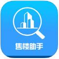 拓维售楼助手苹果版官方app下载 v1.1.0