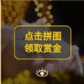 微信�g�菲�D�t包�件入口app官方下�d地址 v6.6.1