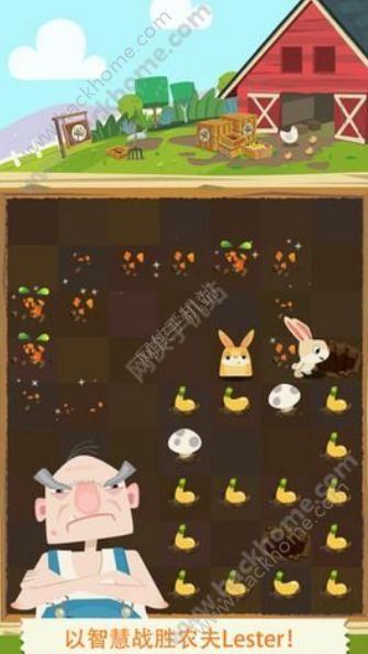 Patchmania官网安卓版(兔子复仇记)图3: