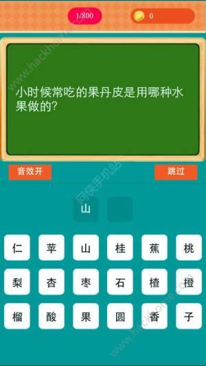 答题达人app图1