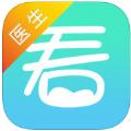 就这看医生版官方app下载苹果版 v2.20
