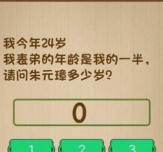 最�迥粤Υ舐叶返�1-10关答案大全[多图]