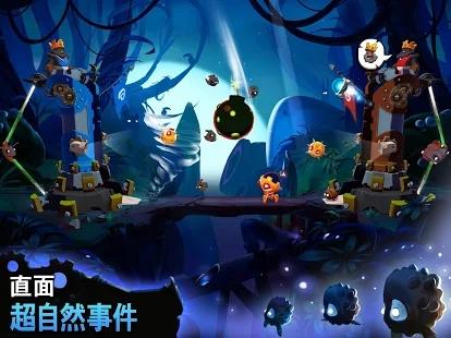 Badland Brawl汉化版游戏官方下载图片2