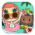 米加小镇度假之旅游戏安卓最新版 v1.8