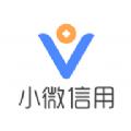 小微信用�J款app下�d手�C版 v1.0.0