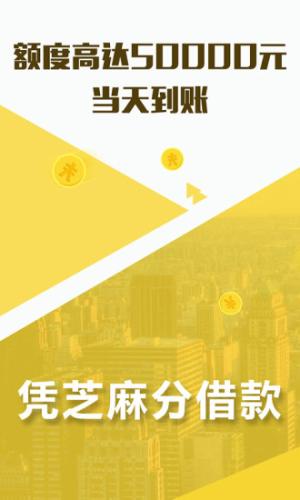铂金钱包app图1
