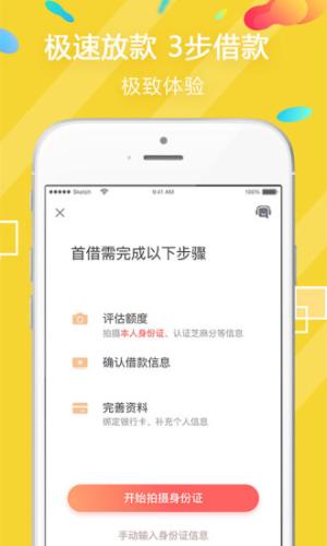 铂金钱包app图3