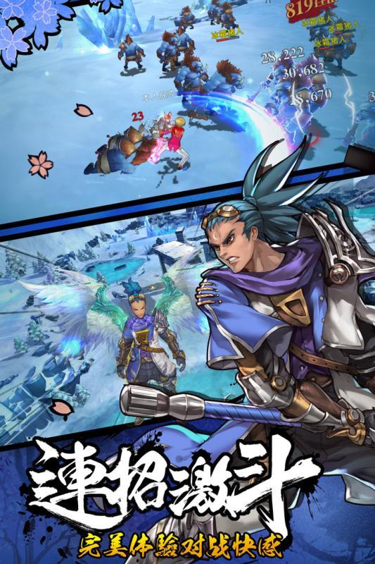 勇者荣耀官方网站下载游戏图1: