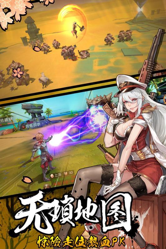 勇者荣耀官方网站下载游戏图3:
