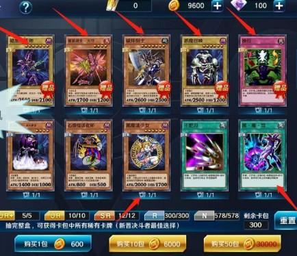 决斗之城2游戏卡包哪些卡好 游戏强力单卡推荐[多图]