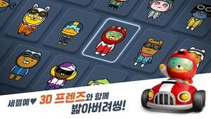 Friends Racing中文版图1