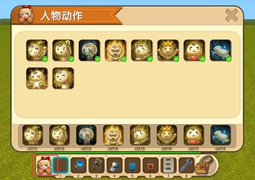迷你世界先遣服10月22日更新公告 新增表情动作、测距仪道具[多图]