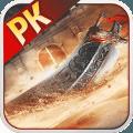 龙城战歌无双版游戏官方正式版下载 v1.0.0