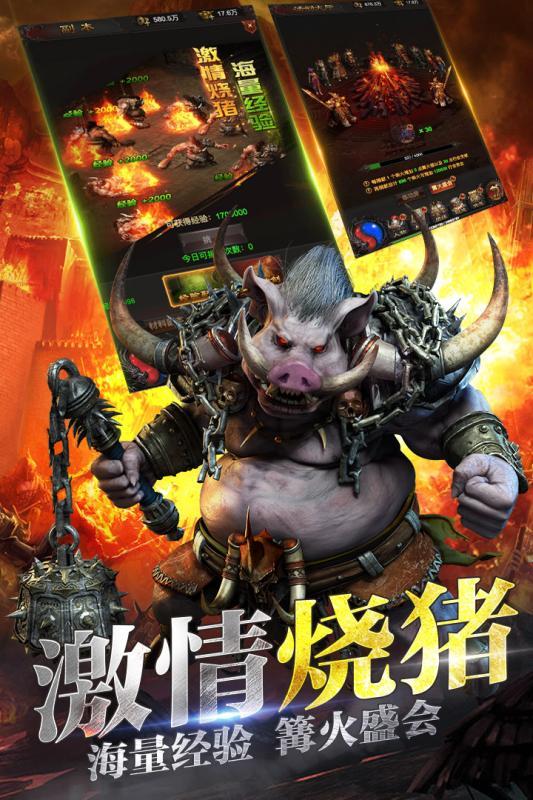 龙城战歌单机版手游官方最新版图3: