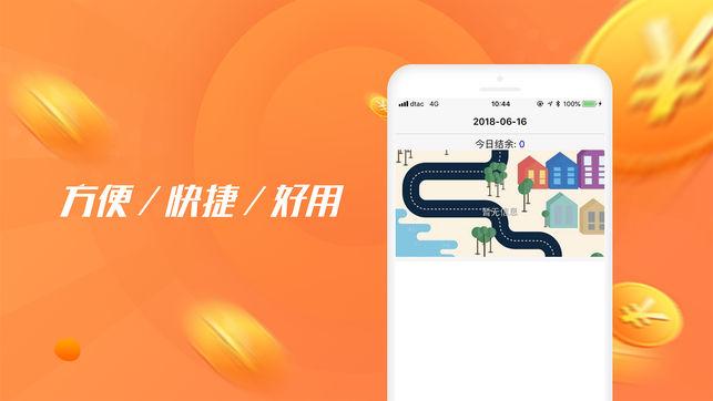 现金大师app下载图1: