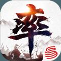 网易率土之滨3D官方游戏安卓下载 v2.5.3