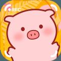 美食家小猪的大冒险手游安卓版下载 v1.0