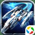 银河护卫者之银河战舰官方版