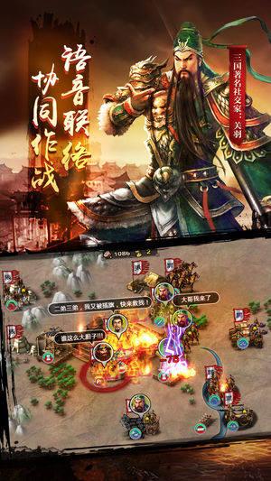 胡莱三国2斗鱼版图3