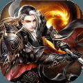 魔龙诀下载百度版 v1.0.0
