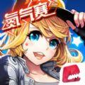 一起来飞车游戏官网下载iOS版 v2.5.2