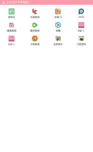 小忧app为爱而生旧版图2
