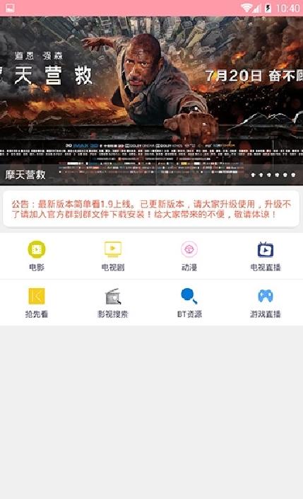 小优app为爱而生0.0.22版本app下载图3: